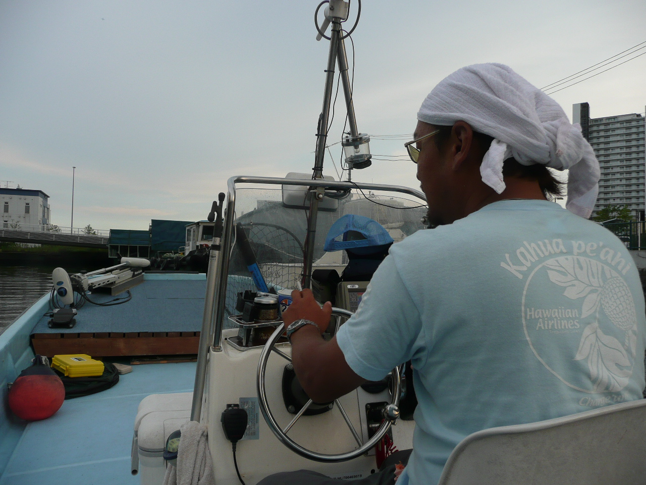 Pallas Fishing Guide Service – Yokohama